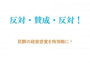 川崎市職員の給与に関する条例